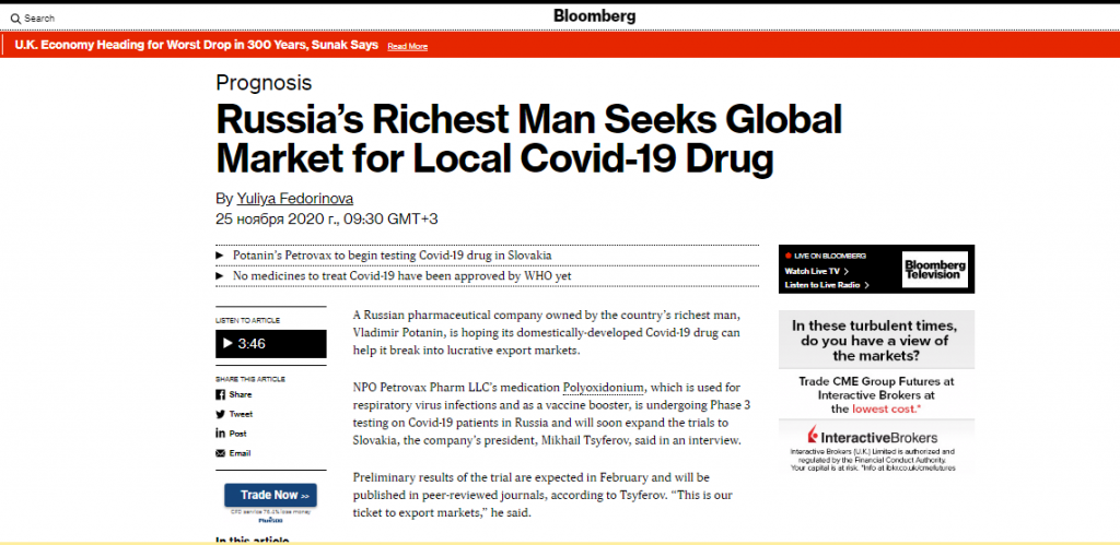 Interview of Petrovax President Mikhail Tsyferov for Bloomberg